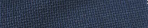 【IB_7s202】ブルーグレー・黒ハウンドトゥース