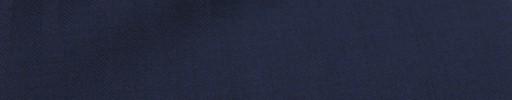 【Miy_c7s010】ライトネイビー8ミリ巾ヘリンボーン