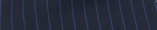 【Sb_Ness28】ネイビー+8ミリ巾ブルーストライプ
