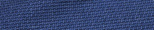 【Ha_Lab07】ロイヤルブルー・バスケット