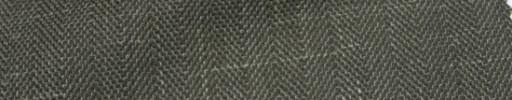 【Ha_Lab23】オリーブ1.5cm巾ヘリンボーン