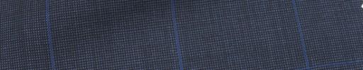 【Hr_Mys26】ダークグレー・ブルーピンチェック+5.5×4.5cmブルーウィンドウペーン