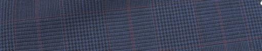 【Hr_Mys55】ダークブルーグレー+5.5×4.5cmダークレッドウィンドウペーン