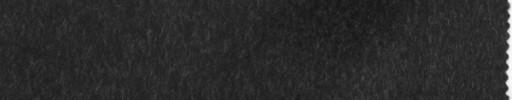 【Dwc_7w06】チャコールグレー