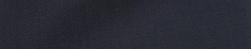 【Hs_ic19】ネイビー6ミリ巾ヘリンボーン