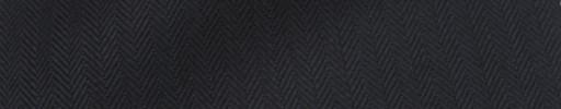 【Hs_ic20】ダークネイビー6ミリ巾ヘリンボーン