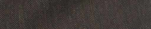 【Hs_ic21】ダークブラウン9ミリ巾ヘリンボーン