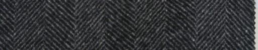 【Dw_9w06】チャコールグレー3.2cm巾オニアヤ