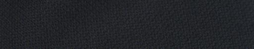 【Cc_7w017】ネイビーマットウース