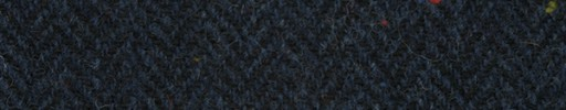 【Ht_5w071】ダークネイビー1.8cm巾ヘリンボーン+カラーネップ