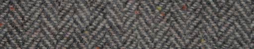 【Ht_5w072】ライトグレー+1.8cm巾ヘリンボーン+カラーネップ