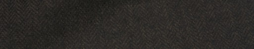 【Mij_7w19】ダークブラウン9ミリ巾ヘリンボーン