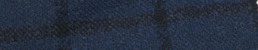 【Mij_7w43】ライトネイビー+5.5×4.5cmブラック・ブラウンプレイド