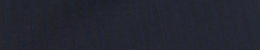 【Sy_7w21】ライトネイビー6ミリ巾ヘリンボーン