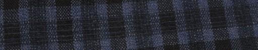 【Hs_ac36】インディゴ・ブラックギンガム+2.5×2cm織りチェック