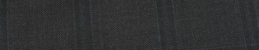 【Ib_e7w43】チャコールグレー+4.5×4cm織り・水色プレイド