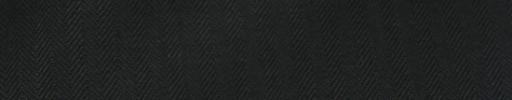 【Ib_g7w005】ブラック+6ミリ巾ヘリンボーン