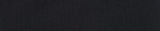 【Ib_g7w089】ネイビー5ミリ巾ヘリンボーン