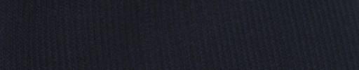 【Sy_7w51】ネイビー1ミリ巾織りストライプ