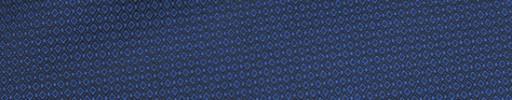 【Ca_82s027】ロイヤルブルー・バーズアイ