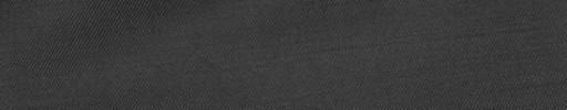【Ca_82s040】ダークグレーツイル