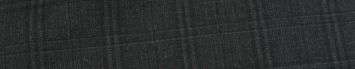 【Ca_81s043】チャコールグレー+4×2.5cm黒オルターネートチェック