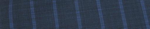 【Ca_81s062】ブルー黒ピンチェック+1.7cm巾ストライプ
