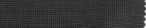 【Cm_8s05】ミディアムグレー黒ハウンドトゥース