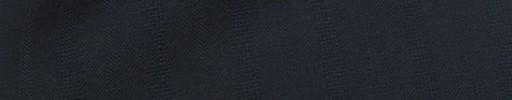 【Mc_8s61】ネイビー+2.2cm巾織り交互ストライプ
