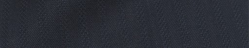 【Sy_8s04】ネイビー+7ミリ巾織りストライプ