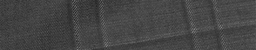 【Sy_8s06】グレー+5.5×5cm黒・ライトグレーオルターネートチェック