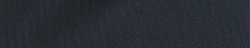 【Sy_8s16】ネイビー3ミリ巾ヘリンボーン
