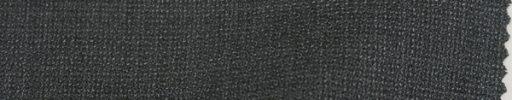 【Bc_sp32】ミディアムグレー