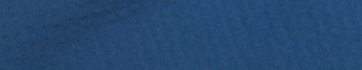 【Sb_0s71】ブルー