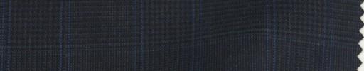 【PS_8s25】ダークブルーグレー5.5×4cmグレンチェック
