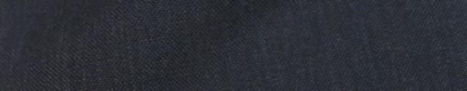 【Cb_8ss011】ダークブルーグレー