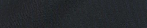 【Cb_8ss045】ダークネイビー+4ミリ巾黒ストライプ