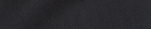 【Cb_8ss071】ダークネイビー6ミリ巾ヘリンボーン