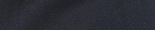 【Cb_8ss072】ネイビー6ミリ巾ヘリンボーン