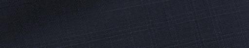 【E_9s301】ネイビー8ミリ織りプレイド
