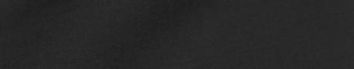 【IB_8s055】ブラック