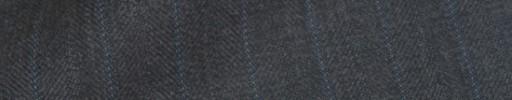 【IB_8s066】チャコールグレーヘリンボーン+1.3cm巾ブルーストライプ