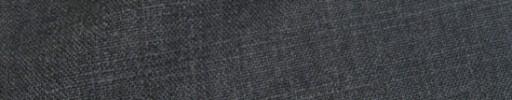 【IB_8s093】ミディアムグレー+8ミリ織りプレイド