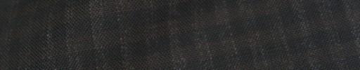 【IB_8s339】ブラウン+7ミリ黒チェック