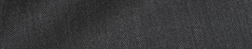 【Ca_81w039】チャコールグレー9ミリ巾ヘリンボーン