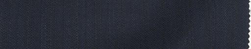【Er_8wtr08】ダークネイビー1.5cm巾ブロークンヘリンボーン