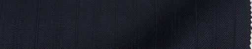 【To_8w07】ネイビー+2cm巾織り交互ストライプ