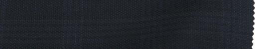 【To_8w012】ダークネイビー+4.5×3.8cmブループレイド