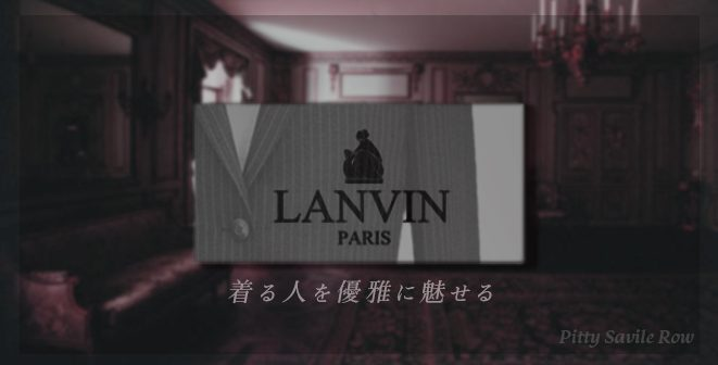 20180614lanvin02