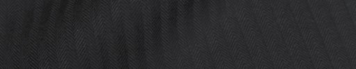 【Bm08w_04】ブラック6ミリ巾ヘリンボーン